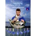 DVD Cralusso-Splávky na řeku